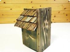 画像7: 【野鳥用巣箱】本格派職人手作り 焼き杉 杉皮屋根デラックス巣箱(完成品) (7)