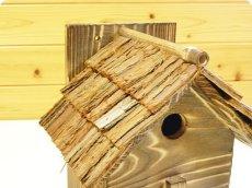 画像5: 【野鳥用巣箱】本格派職人手作り 焼き杉 杉皮屋根デラックス巣箱(完成品) (5)