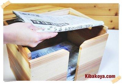 画像1: 【新聞ストッカー】新聞収納木箱・ラック(新聞整理収納箱)