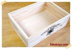 画像6: 【ワインボックス】シンプルワイン木箱(ボックス)インテリア,収納にお洒落な木箱 オリジナルロゴ(VOSNE ROMANEE) (6)
