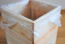 画像6: 【杉製 ごみ箱(ダストボックス)】天然杉からつくったぬくもり感じるゴミ箱 (6)
