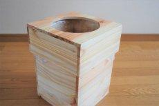 画像8: 【杉製 ごみ箱(ダストボックス)】天然杉からつくったぬくもり感じるゴミ箱 (8)